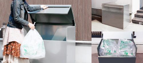 ZAM製家庭用ゴミステーション